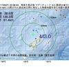 2017年08月21日 03時38分 奄美大島近海でM3.0の地震