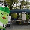 筑波山ウォームアップ登山イベント開催中!