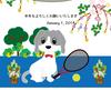 2018戌年の 面白あけおめ犬 連絡ちょうだいdog&cat 14  年賀状