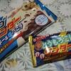 人気チョコレート菓子のブラックサンダーから2つの商品が期間限定で新登場!!