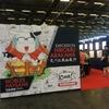 ジャパンエキスポ2015フランスで荒川弘原画展、の追記