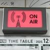FMラジオの番組に出ました