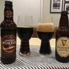 【本日のビール】ロンドンポーターとギネススタウト飲みくらべ