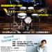 ライブレポート!!6月3日(日)14:00~MASAKing(マサキング)店頭ライブ開催しました!