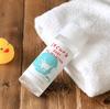 【ルクラ】赤ちゃんに優しい自然派オイルインローション!ベタつかずお肌ふっくら♪