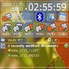 現在のiPAQ112のToday画面