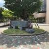 沖縄Ruby会議02でActiveRecord::ConnectionAdapters周辺について話した