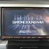 ダイヤトーン・サウンドナビMZ-90プレミをデモ試聴