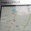 【兵庫・西宮】甲陽園から甲山へ行く途中に出会った背の低いカーブミラー。チビな僕と同じくらいだった・・・