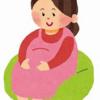 妊娠したらダメなの?(よくわからない社会の仕組み。。。)