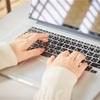 トップ営業マンが語る!営業をやりながら毎日ブログを書くコツ!オススメのやり方!