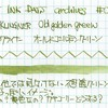 #0158 ROHRER & KLINGNER Old golden green