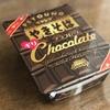 [ま]ペヤング チョコレートやきそばギリを喰らう/美味いまずいの概念は忘れろ @kun_maa