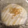 【コンビニ】ローソンのココナッツミルククリームのパンケーキ
