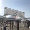 #95 「豊洲市場Oishii土曜マルシェ」は6街区で継続 2019年度は12回開催