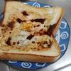 朝にぴったり、たまごチーズパンを作った