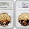 イギリス領トリスタン ダ クーニャ1987年エリザベス成婚40年記念50P金貨