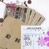 【川崎】横浜に次ぐ神奈川県の中心エリアで日払いバイト♪川崎の日払いOKなキャバクラランキング