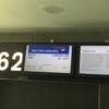 ヒースロー空港で乗継便に間に合わなかった話