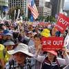 韓国歴代大統領の悲劇【まとめ】