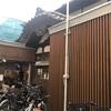 【銭湯レポ】キングオブ銭湯!高円寺にある古き良き「小杉湯」に行ってきた!