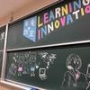 未来の教室 in 明日の教室 メインセッション「未来の先生の姿とは」レポート(2019年11月30日)