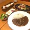 【吹田市】EXPOCITYで大阪万博のカレーを食べてきた