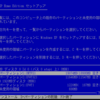 【取り扱い注意】USBメモリブートで Windows XP をインストール する方法あれこれ