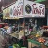 パタヤ ナクルアのタイ料理屋台 ガイヤーン(焼き鶏もも肉)が美味しいお店です