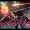 【龍が如く7】 極み技集 全22職分まとめ DLCあり Yakuza7 All Special Moves【ゲーム実況/小ネタ/技集/高画質フルHD】