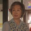 『過保護のカホコ』7話あらすじネタバレ 感想 視聴率 三田佳子の死期が迫る!平泉成はどうする?