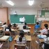 出校日⑥ 4年生:宿題を提出後