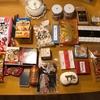 能登・金沢のお土産ランキング 何を買ったらいい?