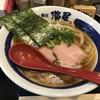 麺匠 濱星 溝の口店の朝ラーメンが500円!ライスもついてお得!
