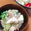 自家製冷汁で食欲増進、レシピ公開