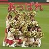4連勝 !!!!