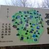 五色園、岩崎城