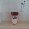 【カフェインレス】マウントレーニアの美味しいデカフェ!コーヒー好きにこそおすすめです