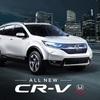 ● 新型CR-Vが2モーターハイブリッドながら機械式4WDを採用したメリットとは?