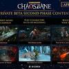 Warhammer: Chaosbane ウォーハンマーケイオスベイン