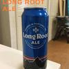 パタゴニアからビールが!?美味しいか『ロングルートエール』をレビューするよ
