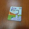 香港・マカオでプリペイドSIM「SIM2Fly」を使ってみた
