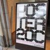 展示『20世紀のポスター [図像と文字の風景] 』展 @東京都庭園美術館 鑑賞記録