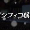 シャニマスが八月にイベント開催決定!!