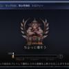 万年tier5のVaingloryプレイ日記(その8)〜運命の瞬間〜
