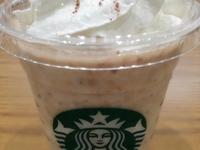 スタバの「チャンキークッキーフラペチーノ」が美味しい!コーヒーとチョコ。どちらを「追加」するか気分で決めよう!