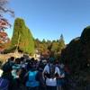 第4回日光国立公園マウンテンランニング大会ふりかえり【その2】レース前半