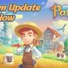 「ポルティア」Steam版アップデート情報  新キャラクター追加クエスト