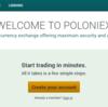 【Poloniex】ポロ二エックス口座の開設方法