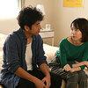 【大恋愛】6話の視聴率とあらすじ!謎の男小池徹平が尚にまさかの・・・